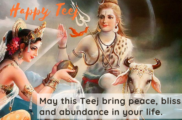 Happy Teej Wishes | Quotes Message Hindu Festival 2021