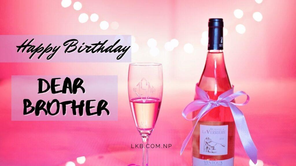 Glass of wine with botal birthday celebrate