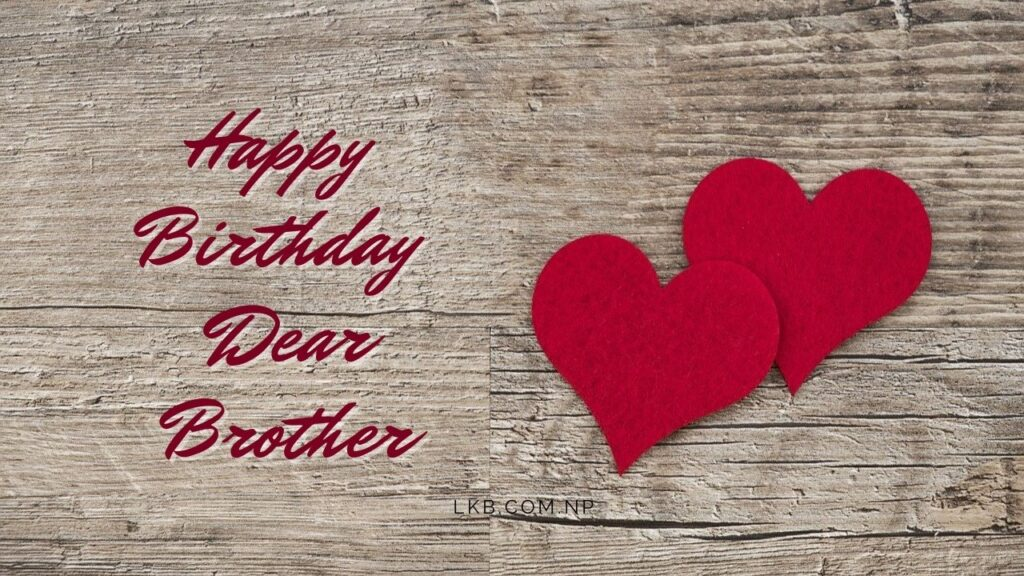 red heart with gray background card for brother birthday celebration