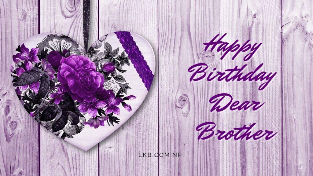 blue flower inside heart greeting brother birthday celebration