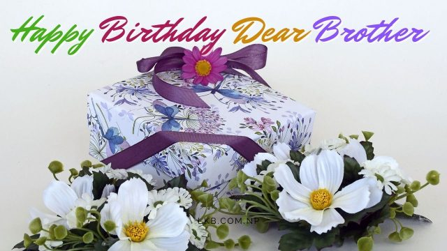 gift box with flowers greeting card brother birthday