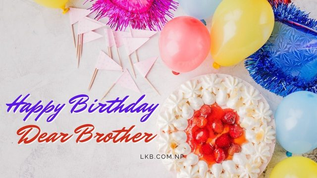 birthday wishes brother