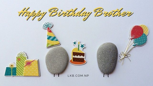 gifts, birthday cake, head, balloon greeting for brother birthday
