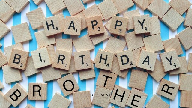 birthday wishes quotes for brother