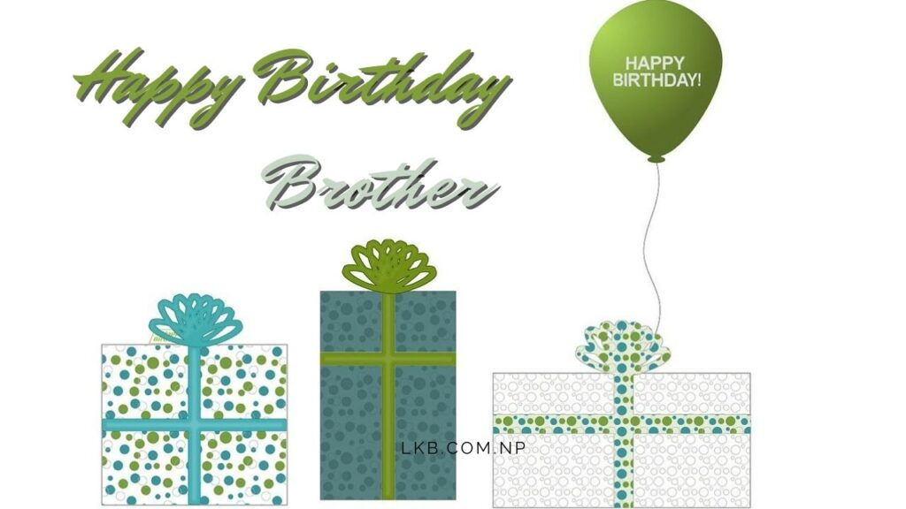 birthday wishes younger brother