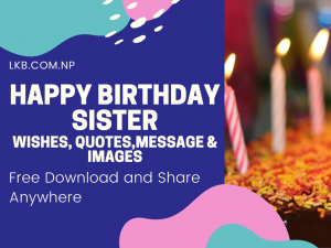 Happy Birthday little Sister | 99+ birthday to my sister message