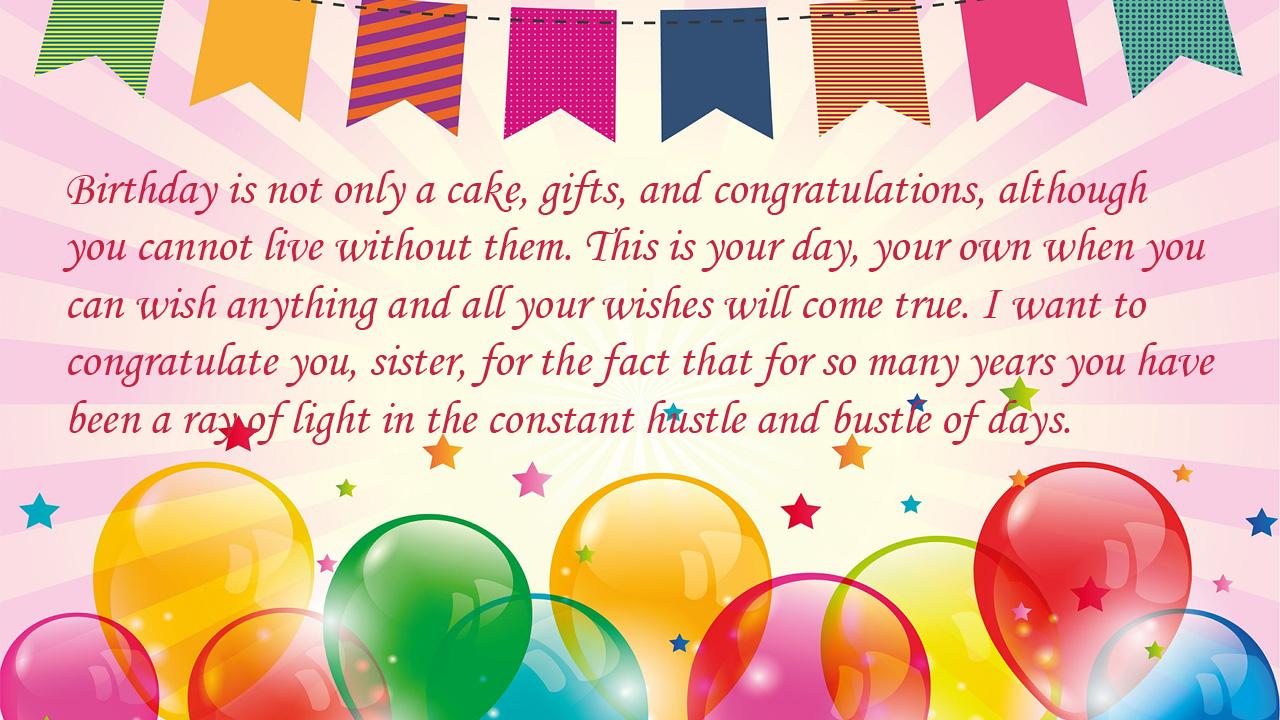pink green yellow balloon birthday