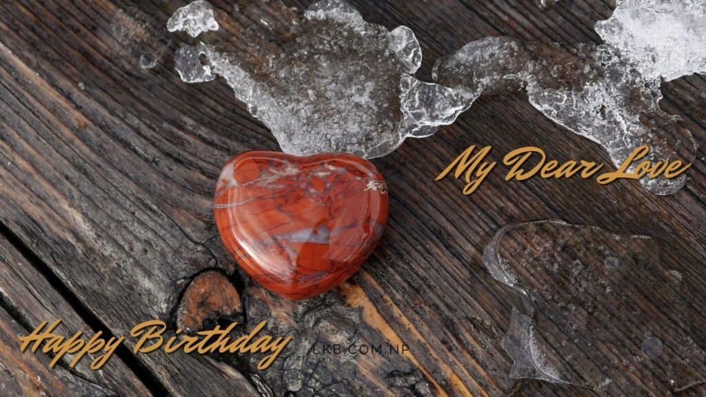 stone heart birthday love