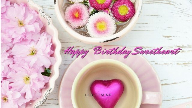100+ |Birthday quotes for love | Happy birthday my love message