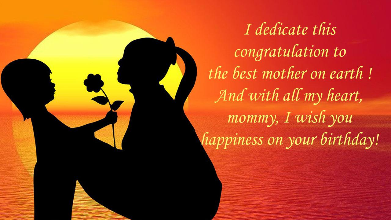 mom birthday message